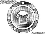 バイク HONDA ホンダ車 7穴 用 カーボンルック 汎用 ガソリンタンクキャップカバー