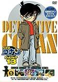 名探偵コナンDVD PART13 vol.5