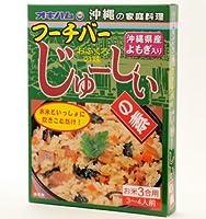 フーチーバーじゅーしぃの素 180g×40箱 オキハム 沖縄県産ヨモギを使用 栄養価が高く、苦味がマイルド 沖縄を代表する料理・よもぎ入り炊き込みご飯