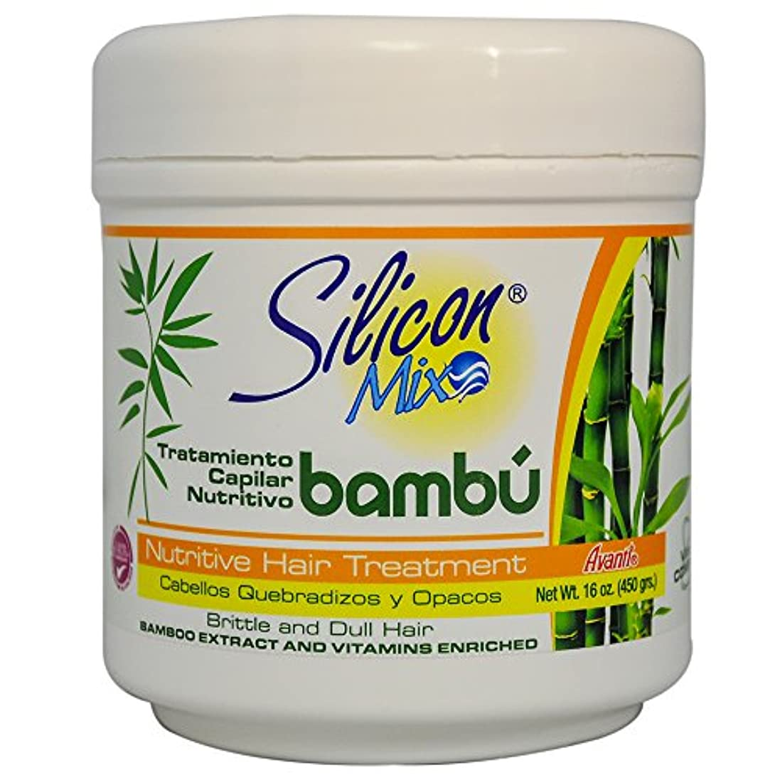 Silicon Mix Bambu Nutritive Hair Treatment 16 Oz!!!!!