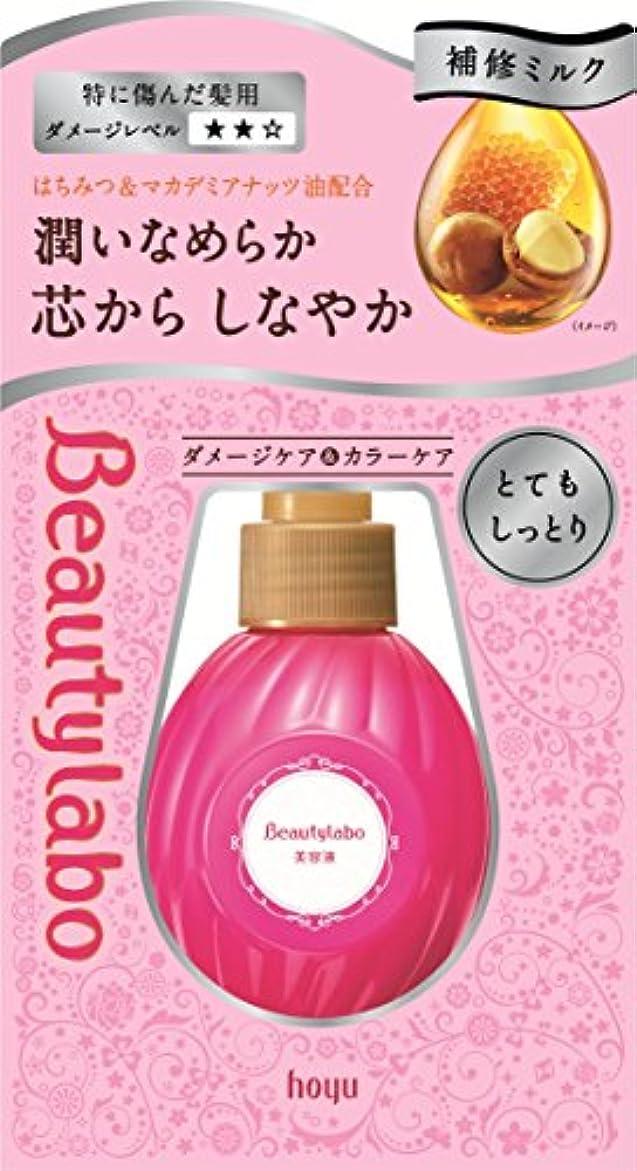 カンガルー友情連隊ビューティラボ 美容液 とてもしっとり 120ml