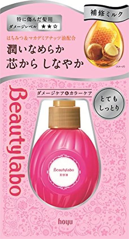 ビューティラボ 美容液 とてもしっとり 120ml