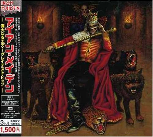 iron maiden edward the great - the greatest hits