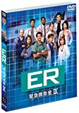 ER 緊急救命室 IX 〈ナイン・シーズン〉 セット2 [DVD] 画像