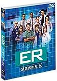 ER 緊急救命室 9thシーズン 後半セット (11~22話・3枚組) [DVD] 画像