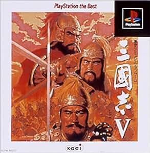 三國志V PlayStation the Best