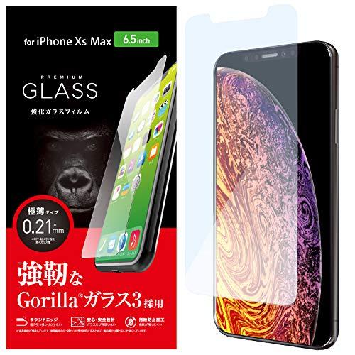 エレコム iPhone Xs Max ガラスフィルム 0.21mm 【強靭なGorilla®ガラス3 採用】 PM-A18DFLGGGO