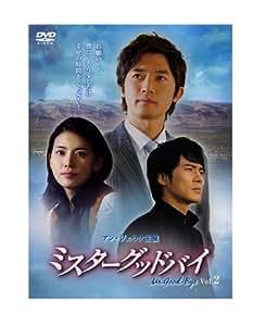 アン・ジェウク主演 ミスターグッドバイ vol.2 [DVD]