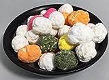【大阪まっちゃ町 豆福】豆菓子 五色豆