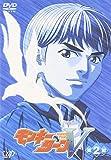 モンキーターンV 第2節[DVD]