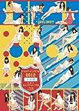 「アイドリング!!!」2012上半期ベストセレクショング!!![Blu-ray/ブルーレイ]