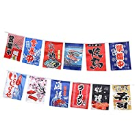 dailymall 和風 のぼり旗 布旗 バナー ショップ レストラン 出入り口 装飾 全8種 - B