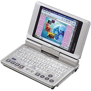 シャープ ザウルス SL-C860