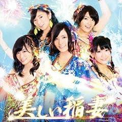 SKE48(Team S)「JYURI-JYURI BABY」のCDジャケット