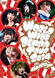 LIVE DVD「WORLD WIDE DEMPA TOUR 2014」[DVD]