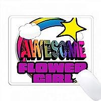 シューティングスターレインボー素晴らしい花ガール PC Mouse Pad パソコン マウスパッド