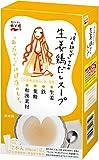 「冷え知らず」さんの生姜 鶏だしスープ スティック 7本 ×5個