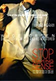 Talking Heads - Stop Making Sense [DVD] [Import] 画像