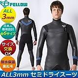 セミドライ ウェットスーツ ALL3mm ノンジップモデル 撥水保温起毛 日本規格品 メンズ ウエットスーツ (BLACK, LB)