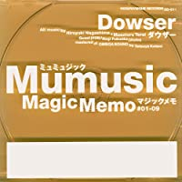 Mumusic > Magic Memo 01-09