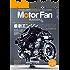 Motor Fan illustrated Vol.129