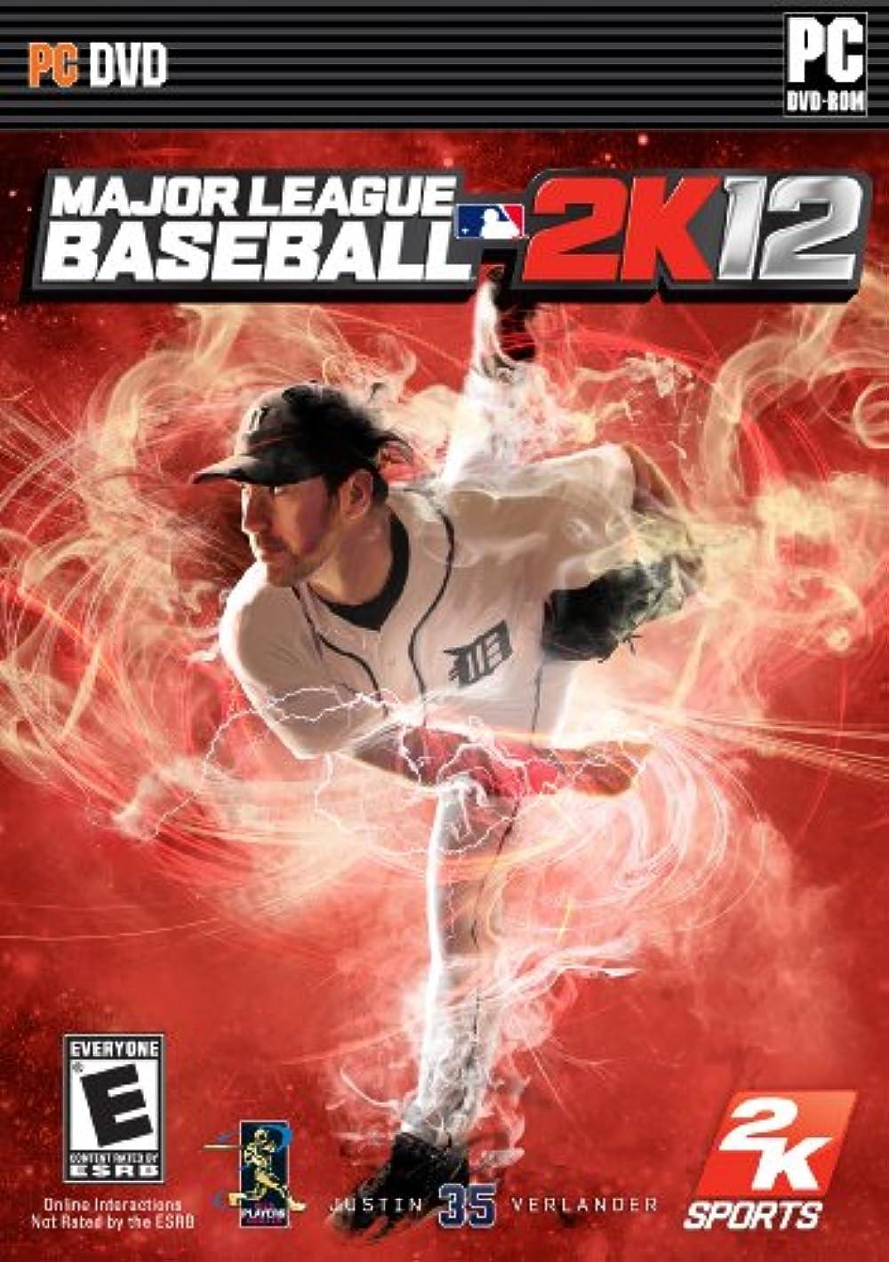 横たわる実現可能バレエMajor League Baseball 2K12 (輸入版)