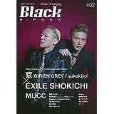 Black B-PASS(ブラック・ビーパス)  #02 (シンコー・ミュージックMOOK)