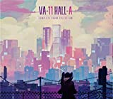 VA-11 Hall-A: Complete Sound Collection