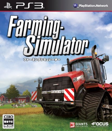 Farming Simulator (ファーミング シミュレ...