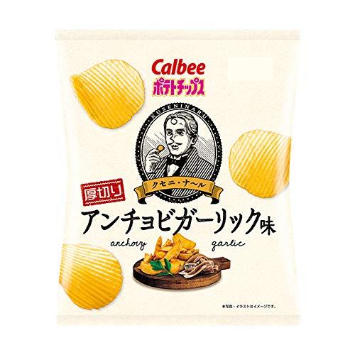 【販路限定品】カルビー ポテトチップス クセニ・ナール アンチョビガーリック味 70g×12袋