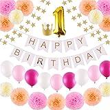 CCINEE 【25点セット】華やか 1歳 誕生日の飾りセット バースデーデコレーションセット 誕生日バルーン 装飾 ペーパーフラワー..