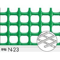 トリカルネット プラスチックネット CLV-N-23-620 グリーン 大きさ:幅620mm×長さ5m 切り売り