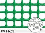 トリカルネット プラスチックネット CLV-N-23-620 グリーン 大きさ:幅620mm×長さ1m 切り売り