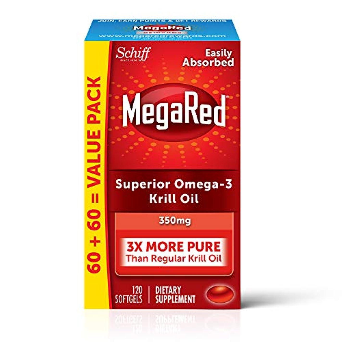 ガイドラインのホスト瞑想【海外直送品】シッフ Megared オメガ3 クリルオイル アスタキサンチン 抗酸化 120錠 350 mg