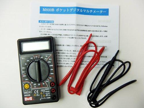 マルチデジタルテスターM-830B【携帯に便利な小型軽量タイプ】【デジタルマルチメーター】手のひらサイズ!