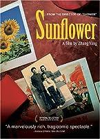 Sunflower [DVD] [Import]