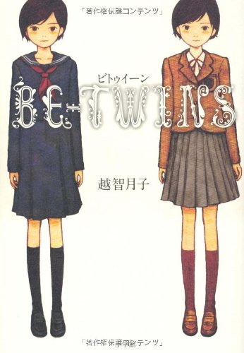 BE-TWINSの詳細を見る