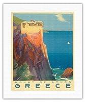 ギリシャ - アトス山 - ホーリー・マウンテン - ビンテージな世界旅行のポスター によって作成された コーニー c.1949 - キャンバスアート - 41cm x 51cm キャンバスアート(ロール)