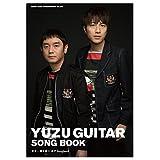 ゆず ギター弾き語り Songbook