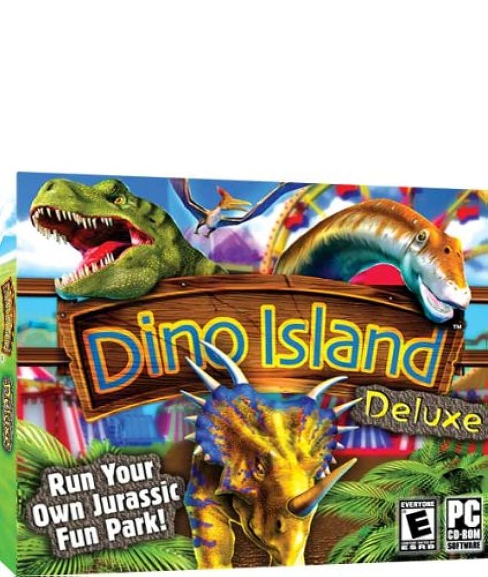ベジタリアン欠点ゴシップDino Island Deluxe (Jewel Case) (輸入版)