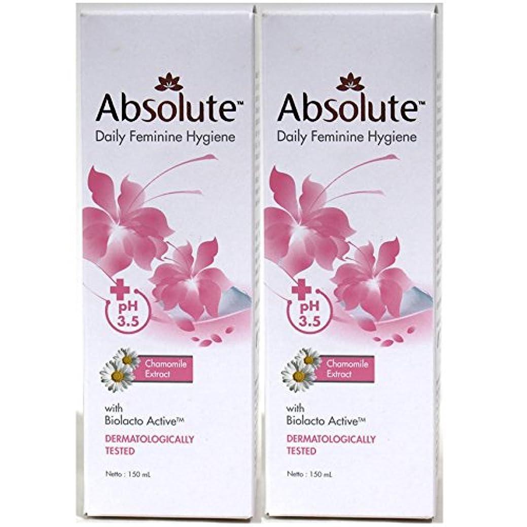歯車スクラップブック幻滅するAbsolute(アブソリュート)女性用液体ソープ 150ml 2本セット[並行輸入品][海外直送品]