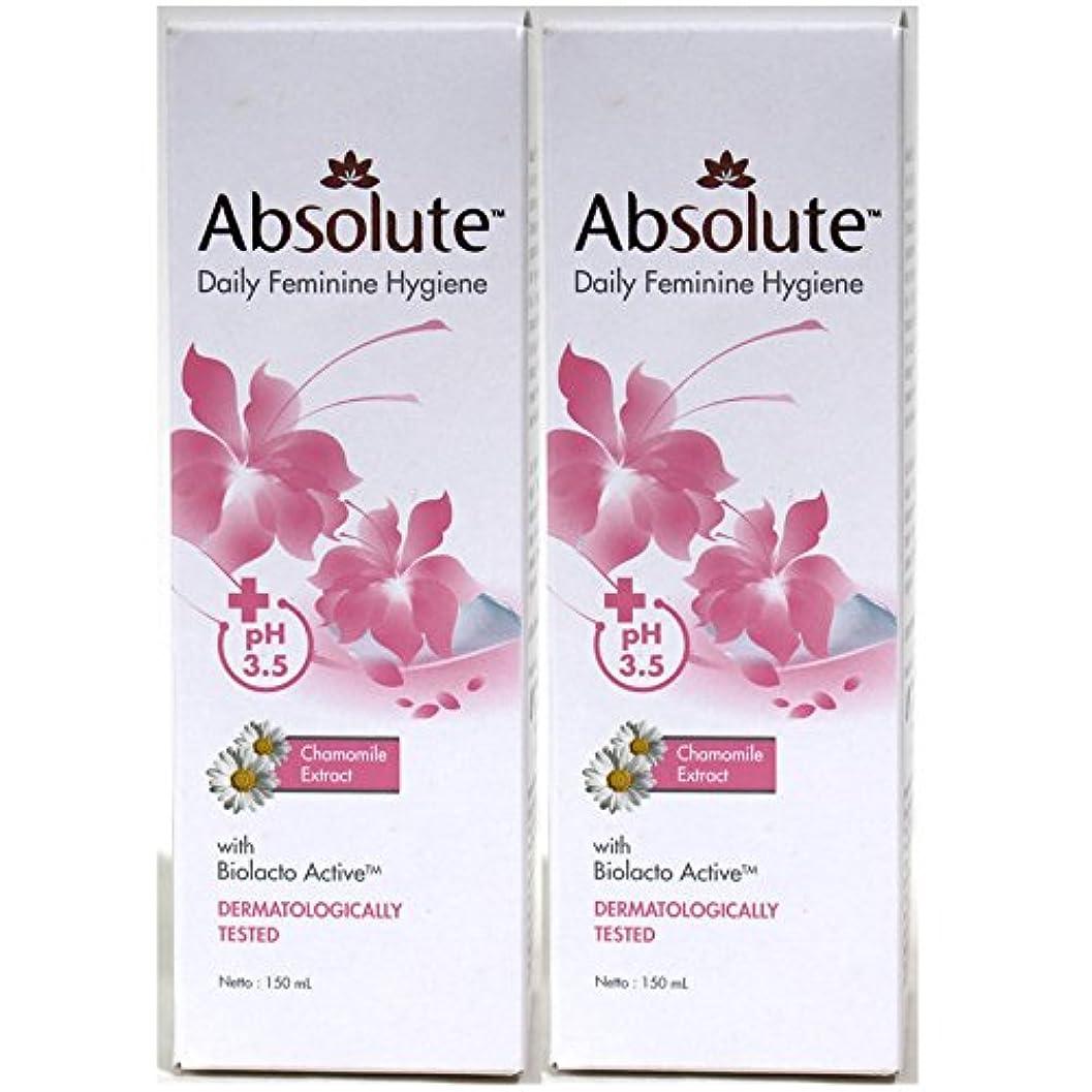 ランドリー足驚かすAbsolute(アブソリュート)女性用液体ソープ 150ml 2本セット[並行輸入品][海外直送品]