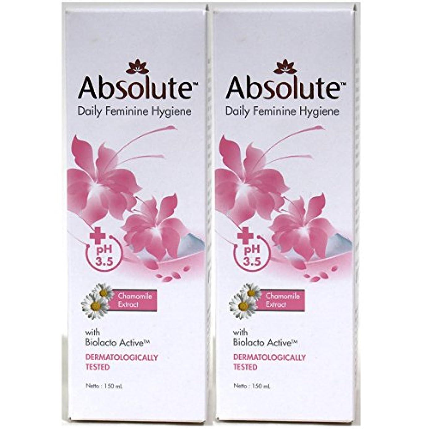 夜間クロニクル汗Absolute(アブソリュート)女性用液体ソープ 150ml 2本セット[並行輸入品][海外直送品]