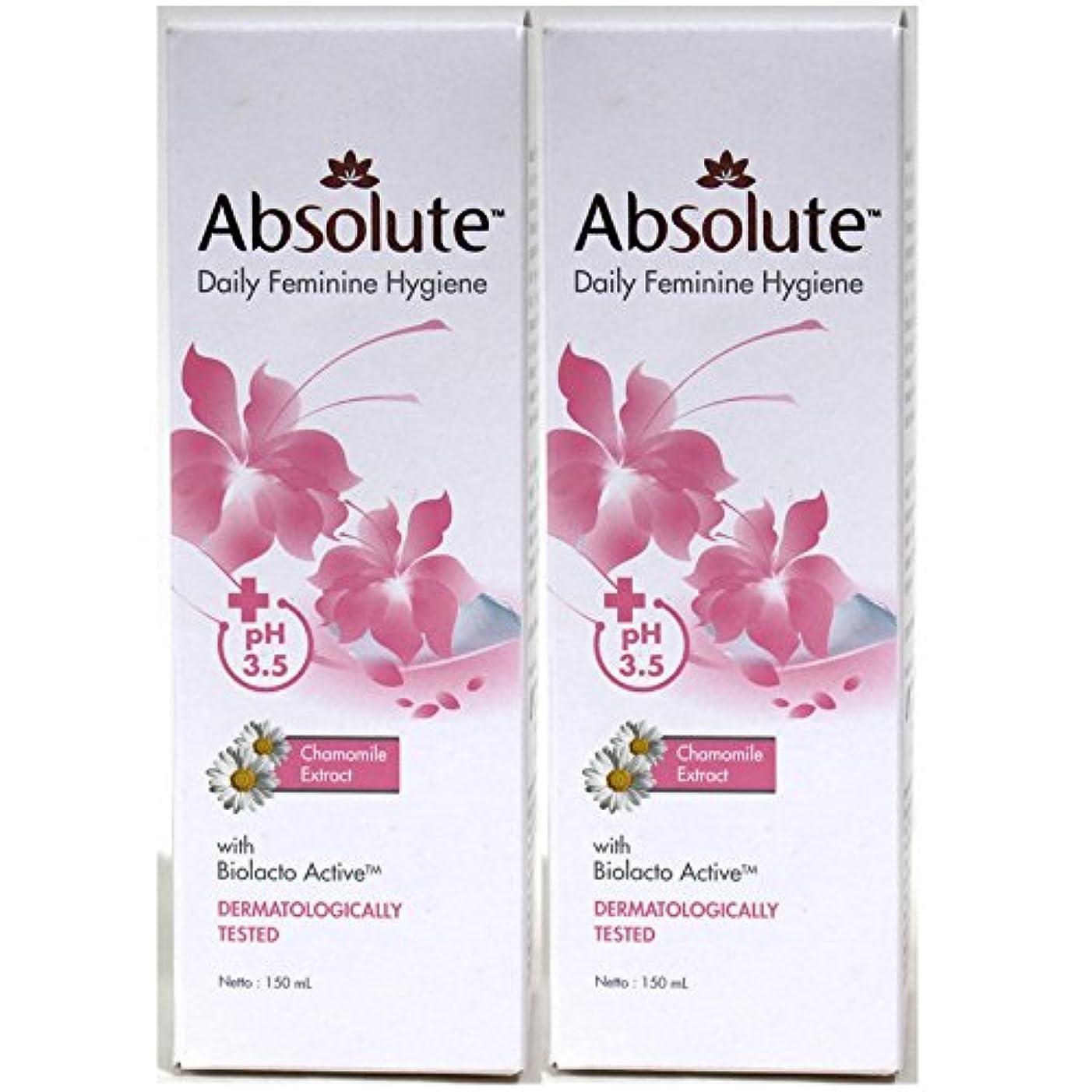 Absolute(アブソリュート)女性用液体ソープ 150ml 2本セット[並行輸入品][海外直送品]