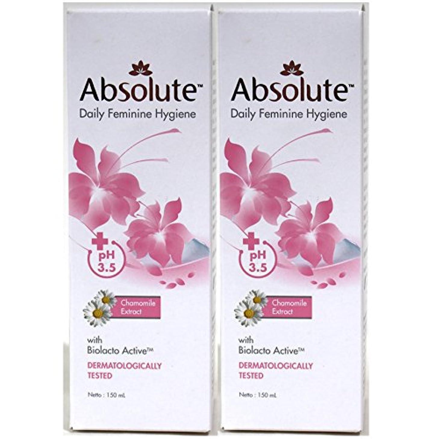 平和な送信するエンコミウムAbsolute(アブソリュート)女性用液体ソープ 150ml 2本セット[並行輸入品][海外直送品]