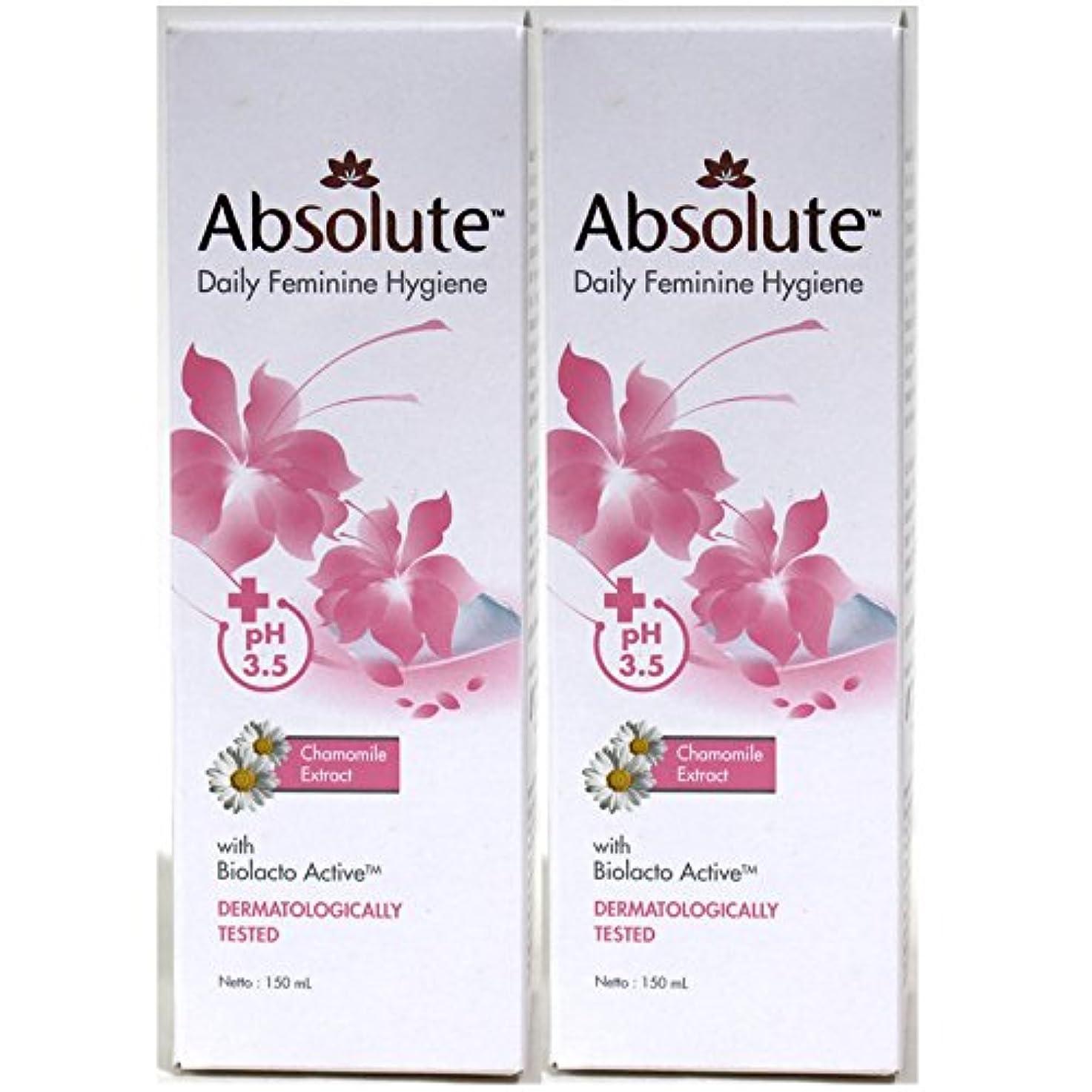 シェルポルノだますAbsolute(アブソリュート)女性用液体ソープ 150ml 2本セット[並行輸入品][海外直送品]