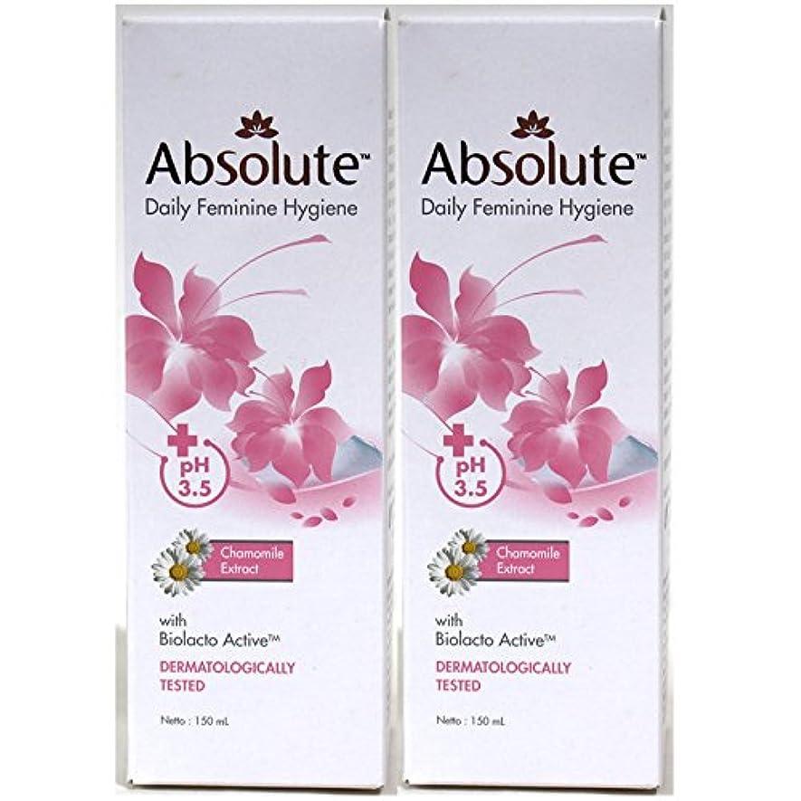 吸収するトレーダーきしむAbsolute(アブソリュート)女性用液体ソープ 150ml 2本セット[並行輸入品][海外直送品]