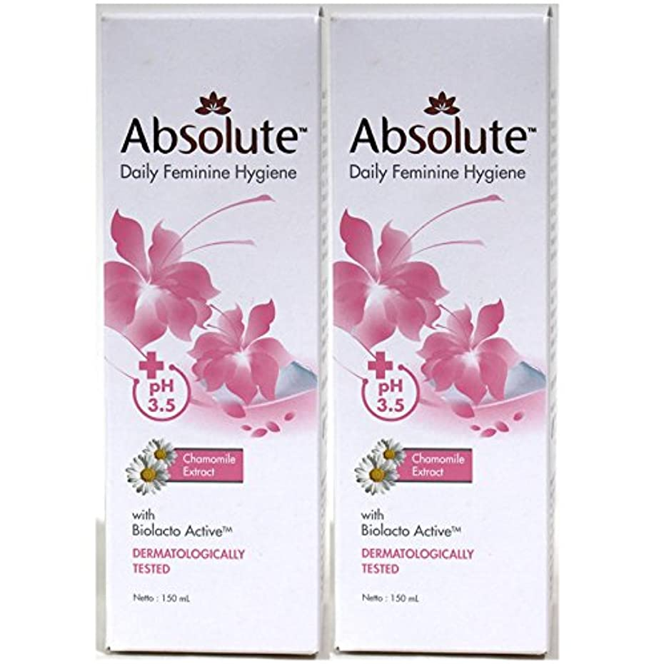 終了するティッシュしてはいけませんAbsolute(アブソリュート)女性用液体ソープ 150ml 2本セット[並行輸入品][海外直送品]