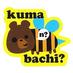 東洋マーク kuma bachi? クマバチ ステッカー サイズ:5.3㎝×6.3㎝R-932