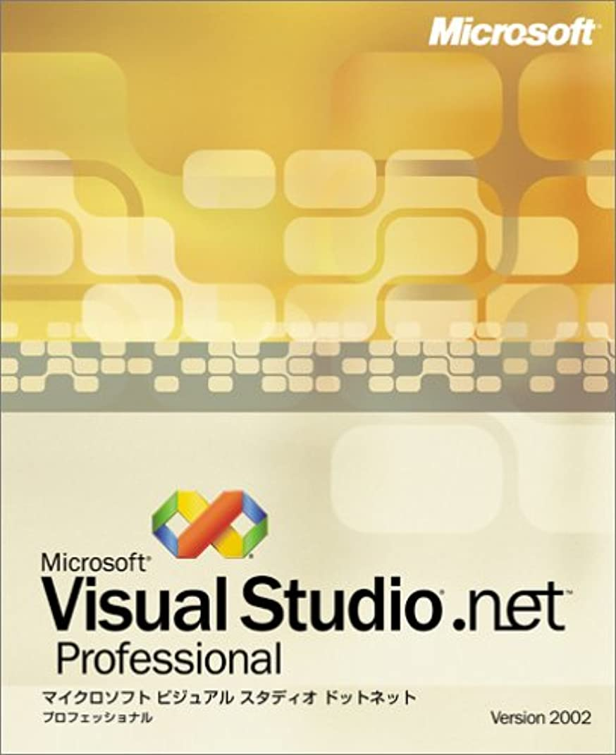 タイトルスリム悔い改めMicrosoft Visual Studio .NET Professional Version 2002